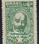 Esperanto & Languages Stamps / Stamps with topic Esperanto & Languages
