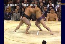 相撲好きとつながりたい