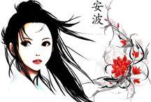 MoodBoard Geisha