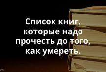 Чтение-книги