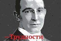 Мотивирующие #открытки на русском / Мотивирующие #открытки на русском