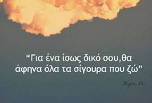 Gr quotes