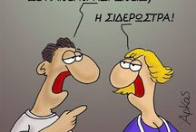 arkas etc