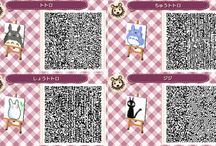 New Leaf QR Codes