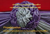драпировка тканью
