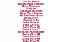 Sri Sai Geeta Parayan / Listen Sri Sai Geeta Parayan On YOUTUBE Recorded by - SRI SAI GEETA (ANAND SAI)