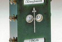 made from: Amber-Nephrite-Jade-amethystos-rubies- etc. / AMBER (κεχριμπαρι)-