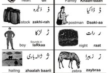 URDU  NYELV / *https://www.facebook.com/Learn.Urdu **https://www.facebook.com/groups/learnurdu/