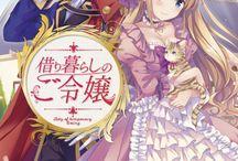 New! Manga!