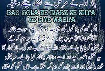 Hysteria ka Ilaj Urdu-Bao Gola ke Marz se Shifa