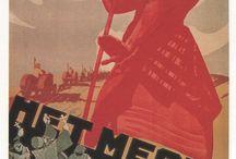Советские антирелигиозные плакаты- Σοβιετικές αντιθρησκευτικές αφίσες