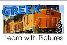 Μιλάω Ελληνικά / Griekse taal online http://grieksetaalonline.karidies.com/niveau1/