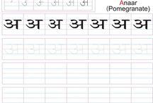 Hindi schrift