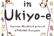 Utagawa inspired