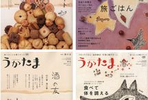 japanese designed
