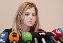 政治家:Natalia Vladimirovna Poklonskaya