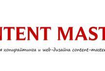 Content Master