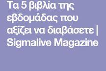 1. ΒΙΒΛΙΑ
