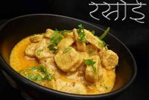 Rajasthani Tadka / Regional Flavors - Our culture - Our spices. All under one Roof!
