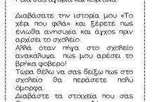ΑΡΧΗ της ΧΡΟΝΙΑΣ - O Tσεστερ