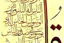 hifdh Surah Nas / 114, verses 1-6, 1 section, Makkah