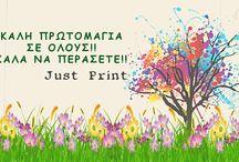 Καλό Μήνα!!!!