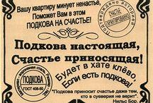 сертификаты, дипломы