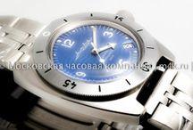 khvylyna.com / Хвилина - часы, аксессуары для часов.