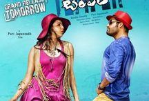 Telugu Movie Reviews / See all Latest Telugu Movie Reviews in Movie Manthra