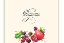 Блюда (странички для кулинарной книги)распечатать