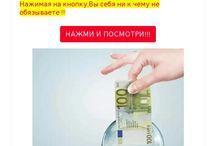 ЖКХ и наши коммунальные платежи!