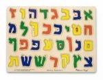 Judaica / by Allison J-R