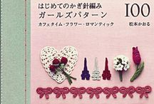 book japanese crochet