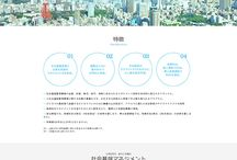 search_大学