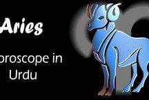 Daily Horoscope in Urdu 2015 / See Your daily horoscope in urdu 2015 and about more detail your star in urdu must visit http://urdu.horoscopedailyfree.com