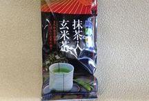 Japanese Green Tea Shops / Japanese Green Tea from Japan