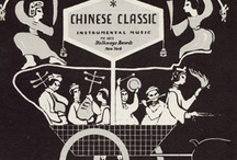 Asian History / Asian History Learning Resources
