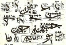 Hat-Calligraphy Harfler