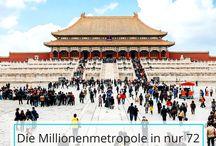Metropolen in Asien | Reise2PunktNull / Menschenmassen, Verkehrschaos und Großstadthektik können dir gar nichts? Hochhäuser, Sightseeing und die Tatsache, dass immer irgendwo etwas los ist, sind voll deins? Hier findest du Anregungen aus asiatischen Metropolen wie beispielsweise Bangkok, Tokio, Shanghai, Hongkong oder Singapur. Wer mitpinnen möchte, schickt uns bitte eine Nachricht. Aller guten Dinge sind drei: Bitte maximal 3 Pins pro Person und Tag.