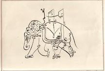 Calligraphie Indes