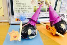 Creepy, crafty Halloweenery in my class 2014 / Creative Arts & Crafts in my class