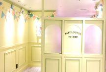 WC/授乳室