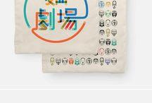 Chinese logos