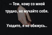 любовь это ...