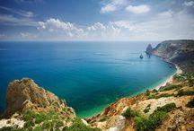 Crimea. To-go list