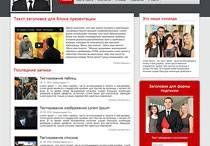 Wordpress темы / Wordpress темы, Шаблоны, шаблоны блогов, Шаблоны для блога, шаблоны, купить шаблон сайта, wordpress, платные шаблоны сайтов, темы вордпресс
