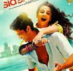 Movie Review - Hindi