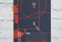 Doc Festival / Documentary festival poster design.
