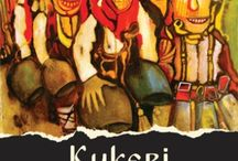 Napa Valley Cabernet Sauvignon /  The Kukeri Cult Napa Valley Cabernet possesses dark blueberry, cassis and blackberry concentrated fruit flavors and bold well integrated tannins. A hint of the mountain forest, cedar and rich French oak also combine these aromatics and flavors to create this massively rich full -bodied Cabernet Sauvignon. http://kukeriwines.com/wines