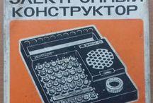 Electronic set Ekon-01 / elektronická stavebnice / Vintage electronic set of 80s, USSR / elektronická stavebnice z 80. let, SSSR